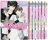 世界一初恋~小野寺律の場合~ コミック 1-7巻セット (あすかコミックスCL-DX)