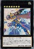 No.74 マジカル・クラウン-ミッシング・ソード コレクターズレア