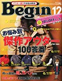 Begin (ビギン) 2014年 12月号 [雑誌]