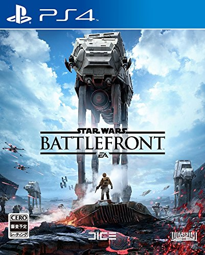 Star Wars Battlefront [bonus]: see Battle of Jakku'early access code included