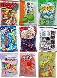 Taste of Japan #4 - Japanese Hard Candies Sampler Party Pack - 4 Lbs (12 Packs)