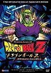 DragonBall Z: Vegeta Saga II - Ultima...