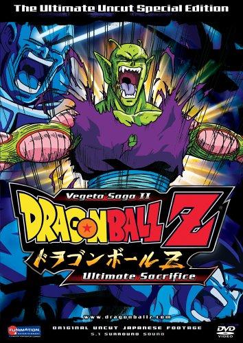 Dragon Ball Z Saga 1 V.9: Ultimate Sacrifice [DVD] [Region 1] [US Import] [NTSC]