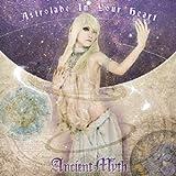 Astrolabe In Your Heart(アストロラーベ・イン・ユア・ハート)
