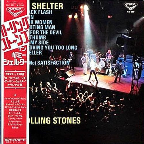 Gimme Shelter - Japanese pressing with OBI strip by Rolling Stones, Mick Jagger, Keith Richards, Charlie Watts and Bill Wyman