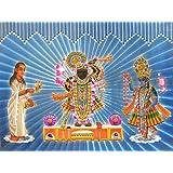 "Dolls Of India ""Srinathji, Krishna And Sudama"" Reprint On Glazed Paper - Unframed (41.91 X 31.75 Centimeters)"
