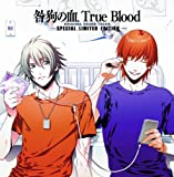 咎狗の血 True Blood ORIGINAL SOUND TRACK -SPECIAL LIMITED EDITION- 限定版BOX