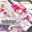 SOUND VOLTEX ULTIMATE TRACKS -LEGEND OF KAC-