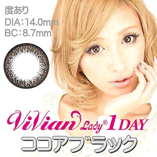 ヴィヴィアンレディワンデー ViVian Lady 1day ココアブラック