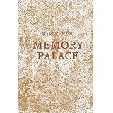 Memory Palace (Hardback)