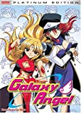 Galaxy Angel, Vol. 4: Save Room for More (Platinum Edition)