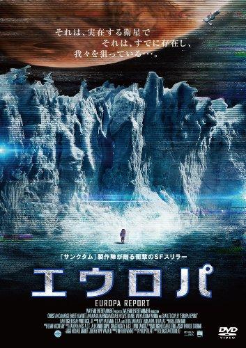 エウロパ [DVD]