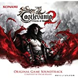 Castlevania: Lords of Shadow 2 (Original Game Soundtrack)