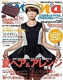 mina (ミーナ) 2011年 08月号 [雑誌]