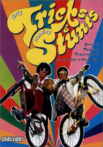 Tricks and Stunts 1 [DVD]