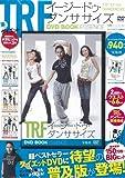 TRF �C�[�W�[�E�h�D�E�_���T�T�C�Y DVD BOOK ESSENCE (��DVD BOOK�V���[�Y)