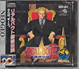 Real Bout Fatal Fury USA (Neo Geo CD)