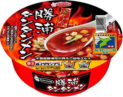 【B-1グランプリ】第10回は「熱血!!勝浦タンタンメン船団」「B-1グランプリ」が優勝!いつか勝浦で食べてみたい!