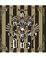 Duel [初回限定盤]