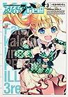 Fate/kaleid liner プリズマ☆イリヤ ドライ!! 第3巻