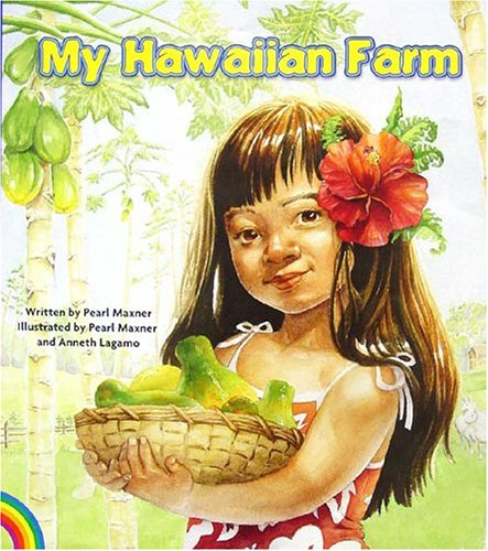 My Hawaiian Farm