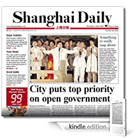 Shanghai Daily - Kindle Edition