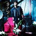 宮野真守が出演するNHK「MUSIC JAPAN」は4月11日にオンエア