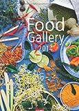 Food Gallery 2014