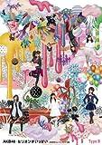 ミリオンがいっぱい~AKB48ミュージックビデオ集~Type B (3枚組Blu-ray Disc)