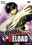 echange, troc Saiyuki Reload 4 (Full Sub Dol) [Import USA Zone 1]