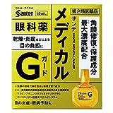 【第2類医薬品】サンテメディカルガード 12mL ランキングお取り寄せ