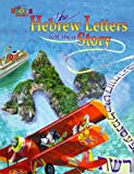 The Hebrew Letters Tell Their Story (Reudor. Doodle Family.)