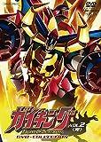 ガイキング LEGEND OF DAIKU-MARYU DVD-COLLECTION VOL.2<完>