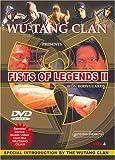 Fists of Legends II: Iron Bodyguards