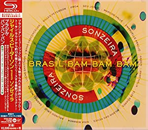Sonzeira - Brasil Bam Bam Bam [Japan LTD SHM-CD] UCCU-1438