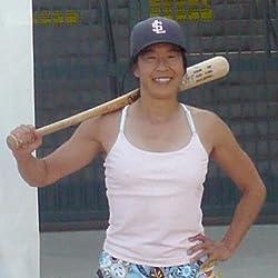 Anita Y. Tsuchiya