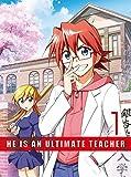 【Amazon.co.jp限定】電波教師 1 (完全生産限定版)(オリジナルデカ缶バッチ付) [Blu-ray]
