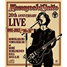 Kazuyoshi Saito 20th Anniversary Live 1993-2013 �g20<21
