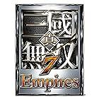 ������Ԣ̵��7 Empires