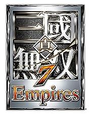 真・三國無双7 Empires 初回封入特典(「郭嘉&関銀屏」「伊達まシャムね」「天狐」なりきりエディットパーツ ダウンロードシリアル)付