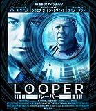 【おトク値!】LOOPER/ルーパー Blu-ray[Blu-ray/ブルーレイ]
