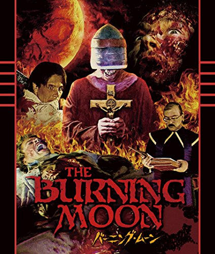 バーニング・ムーン HDニューマスター版 [Blu-ray]