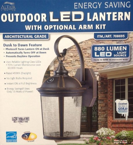 2 Pack Altair Lighting Outdoor LED Lantern With Optional