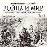 Voyna i mir: Roman-epopeya, Tom 4 | Lev Nikolayevich Tolstoy