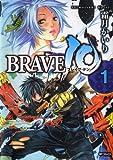 BRAVE 10 ブレイブ-テン 1<BRAVE10 ブレイブ-テン> (コミックフラッパー)