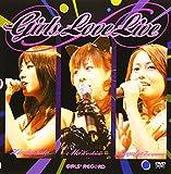 Girls love live[DVD]