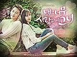僕にはとても愛らしい彼女 (2CD)(SBS TVドラマ)(韓国盤)