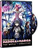Puella Magi Madoka Magica The Movie : Rebellion [DVD]