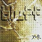 bluff(DVD付)