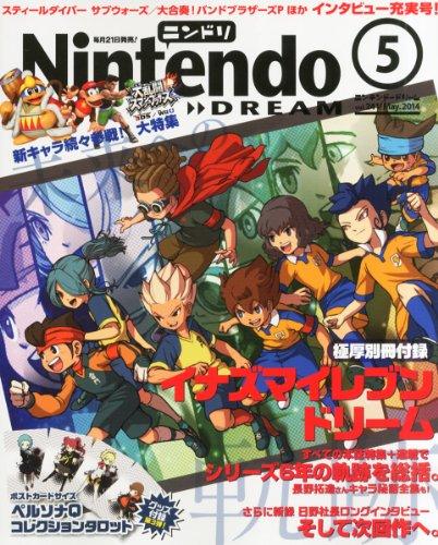 Nintendo DREAM (ニンテンドードリーム) 2014年 05月号 [雑誌]